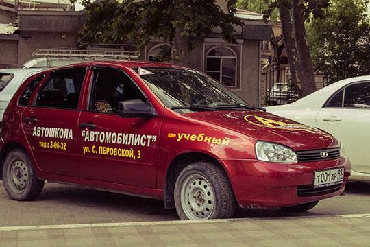 Учебный автомобиль.